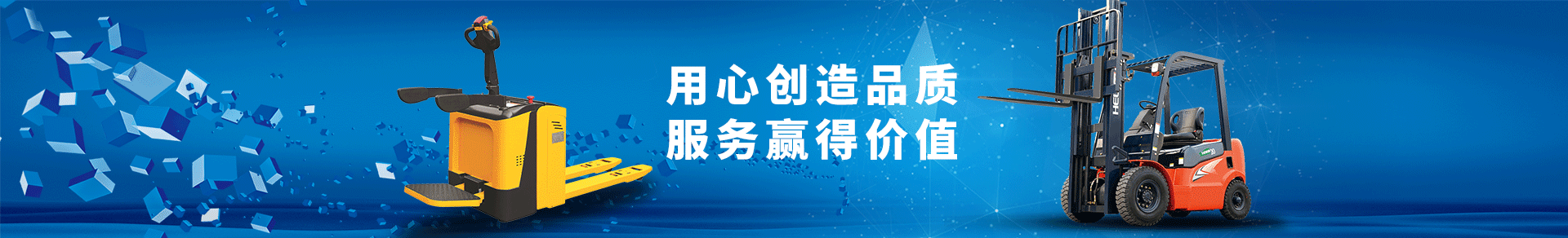 http://www.ytxilin.cn/data/images/slide/20190712141508_989.png